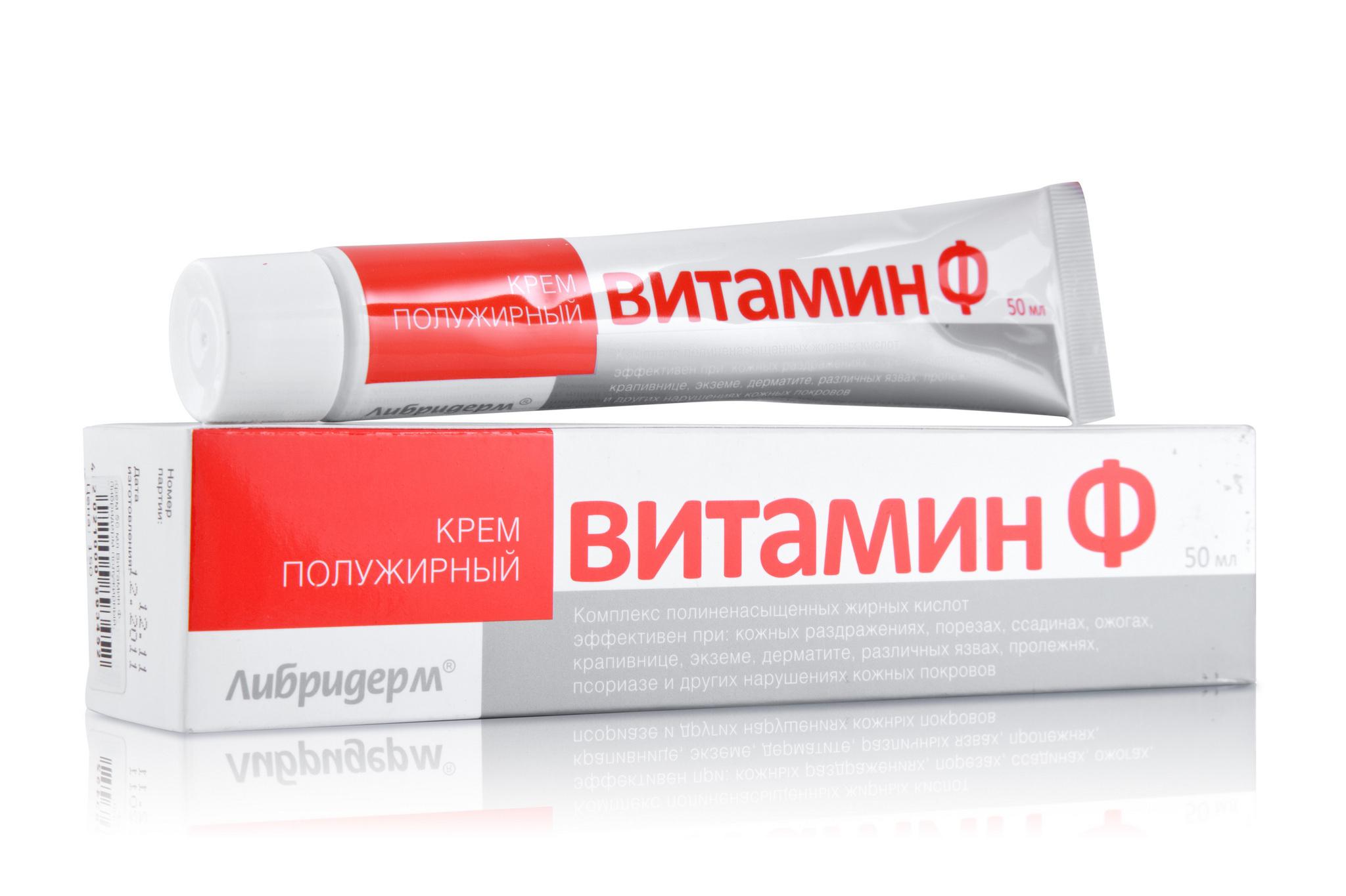 krém f-vitamin pikkelysömörhöz
