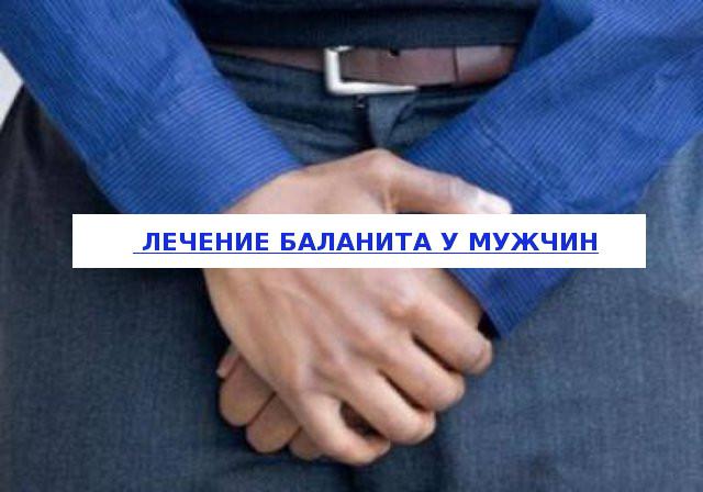 pikkelysömör kezelése a kezeken népi gyógymódokkal