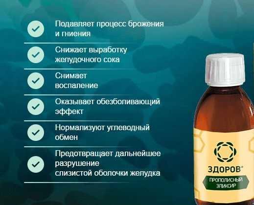 propolisz alapú pikkelysömör gyógyszer