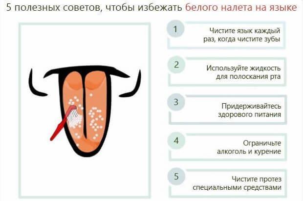 hogyan lehet megszabadulni az arc vörös foltjaitól fogmosás után